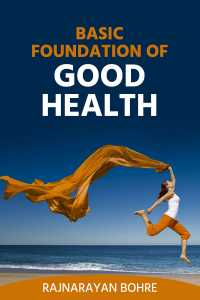 Basic foundation of good health