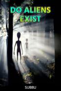 DO ALIENS EXIST by Subbu in English