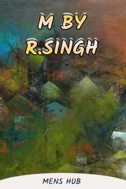 M by R.Singh by Mens HUB in Hindi