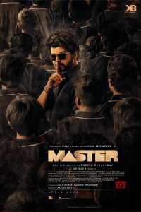 मास्टर - Movie Review