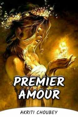 akriti choubey द्वारा लिखित Premier Amour बुक  हिंदी में प्रकाशित
