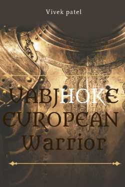 UABJHOKE - an europian warriors - 1 by Vivek Patel in Gujarati