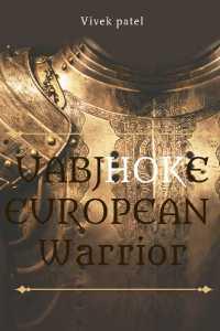 UABJHOKE - an europian warriors - 6