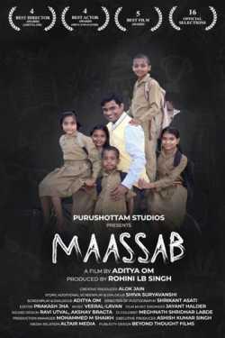 maassab  movie review by Vijay vaghani in Hindi