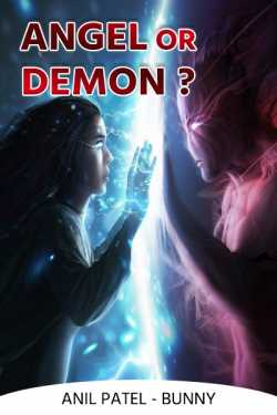 Angel or Demon? - 2 by Anil Patel_Bunny in Hindi