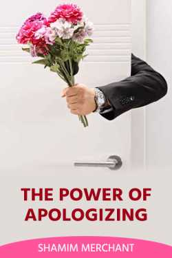 The Power of Apologizing by SHAMIM MERCHANT in English