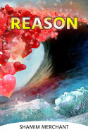 Reason by SHAMIM MERCHANT in English