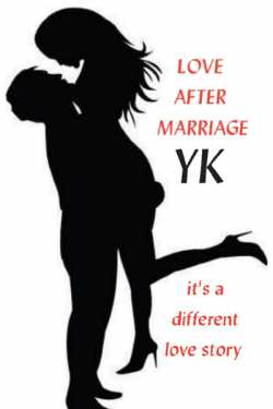 Love after marriage - 1 by YK. in Hindi