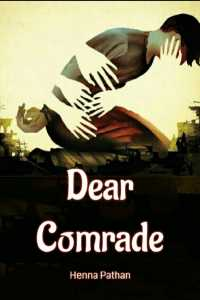 Dear Comrade - 1