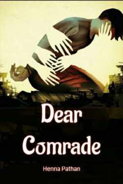 Dear comrade - 2 by Henna pathan in Hindi
