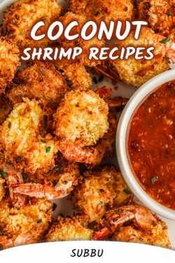 COCONUT SHRIMP RECIPES by Subbu in English