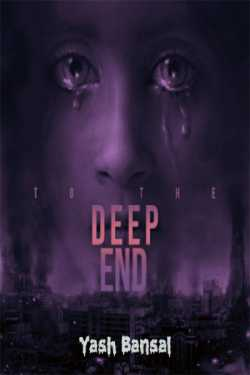 To The Deep End - 8 - Love? by Yash Bansal in English