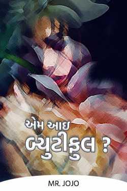 Am I beautiful? by Mr.JOjo in Gujarati