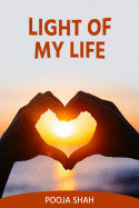 Light of My Life by Pooja Shah in English