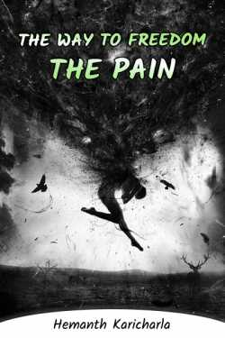 The Way To Freedom - Part I: THE PAIN by Hemanth Karicharla in English