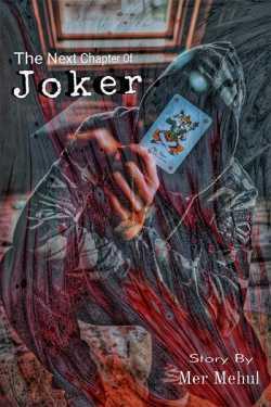 The Next Chapter Of Joker - 13 by Mer Mehul in Gujarati