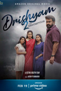 Popcorn: Review - Drishyam-2: The Resumption by Anil Patel_Bunny in English