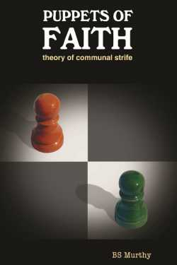Puppets of Faith: Theory of Communal Strife - 16 by BS Murthy in English
