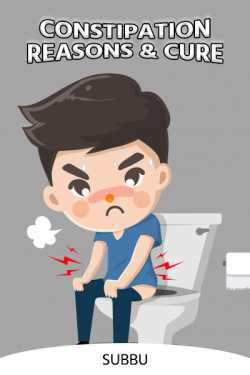 CONSTIPATION- REASONS AND CURE by Subbu in English