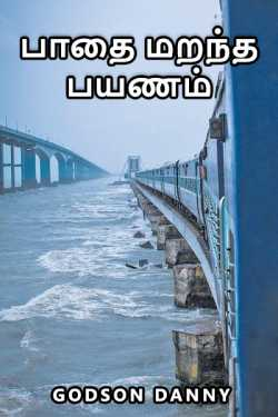 a forgotten path by Godson Danny in Tamil