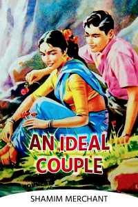 An Ideal Couple