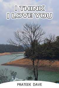 I think I love you...