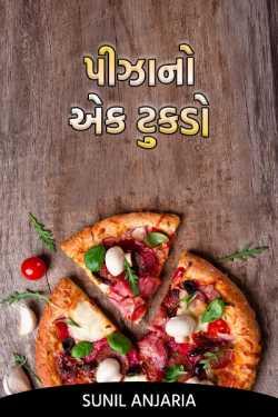 pizza no ek tukdo by SUNIL ANJARIA in Gujarati
