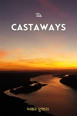 Us Castaways - I by અક્ષર પુજારા in English