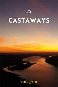 Us Castaways