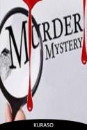 The Murder mystery by Kuraso in Gujarati