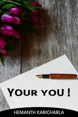 Your You by Hemanth Karicharla in English