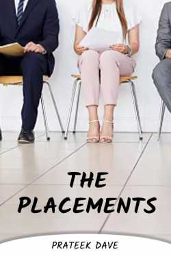 The Placements by Prateek  Dave in English