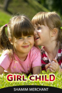 SHAMIM MERCHANT દ્વારા Girl Child ગુજરાતીમાં