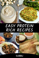 EASY PROTEIN RICH RECIPES by Subbu in English