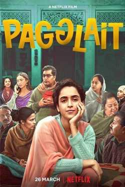 Pagglait by Henna pathan in Hindi