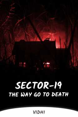 Sector-19, The way go to death... - 3 by Vidhi in English