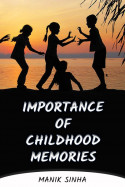 Importance of Childhood Memories by Manik Sinha in English