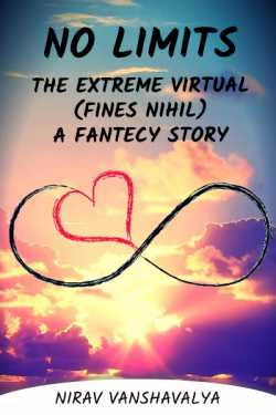 NO LIMITS. the extreme virtual.(fines nihil) a fantecy story - 1 by Nirav Vanshavalya in Gujarati