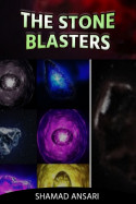 The Stone Blasters - 1 by Shamad Ansari in English