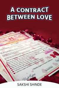 A contract between love - 1