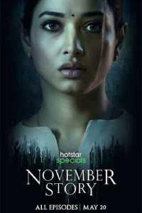Popcorn: Review - November Story