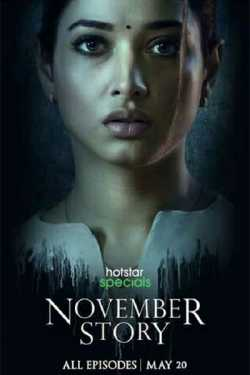 Popcorn: Review - November Story by Anil Patel_Bunny in English