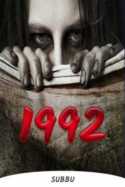 1992 (Horror-Mystery-Magic) by Subbu in :language