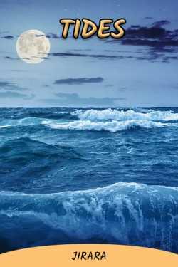 Tides by JIRARA in English
