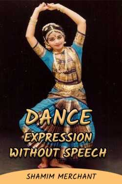 Dance: expression without speech by SHAMIM MERCHANT in English