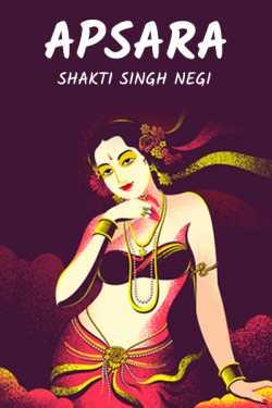 APSARA by Shakti Singh Negi in English