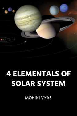 4 Elementals Of Solar System by Ved Vyas in English