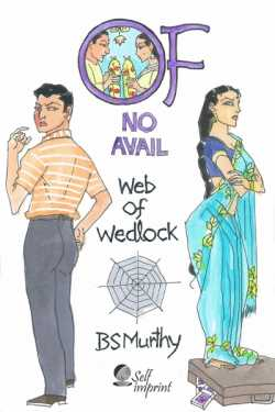 Of No Avail - Web of Wedlock by BS Murthy in :language