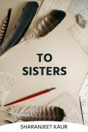 Sharanjeet Kaur द्वारा लिखित  To Sisters बुक Hindi में प्रकाशित
