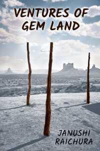 Ventures of Gem Land - 2 - The Gorgon's Curse